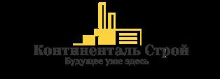 Континенталь Строй Логотип